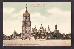 UKR15-96 KIEV CATHEDRALE ST. SOPHIE - Ukraine