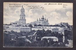 UKR 16-07 KIEV COUVENT PETSCHORY - Ukraine