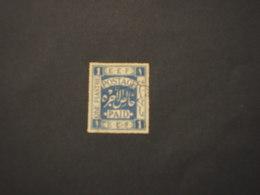 PALESTINA - 1918 PAID 10 P. - TIMBRATO/USED - Palestina