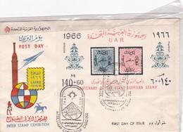 FDC. INTER STAMP EXHIBITION CAIRO 1966 STAMP BLOCK- BLEUP - Egypte
