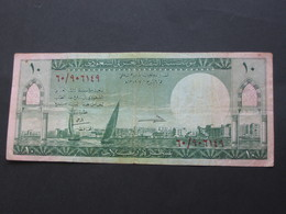 TRES RARE  !!!   10 Ten Riyals 1961 - ARABIE SAOUDITE - Saudi Arabian Monetary Agency  **** EN ACHAT IMMEDIAT **** - Arabie Saoudite