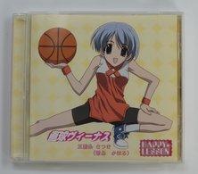 "Happy Lesson ""Satsuki Gokajou"" ( Kahoru Sasajima ) PSCR-6080 Polystar 2002 - Soundtracks, Film Music"