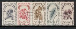 Egypt 1960 Summer Olympics Rome Str5 FU - Usati