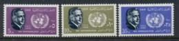 Egypt 1962 UN, Dag Hammarskjold MUH - Used Stamps