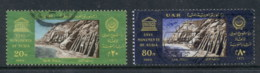 Egypt 1966 Abu Simbel Temples FU - Égypte