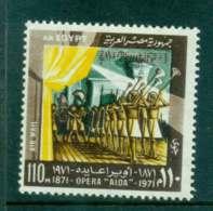 Egypt 1971 Aida Opera MLH Lot49952 - Egypt