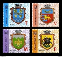 Ukraine 2017 Mih. 1616III 1618III 1619III 1621III Definitive Issue. Arms Of Cities (full Set) MNH ** - Ucraina