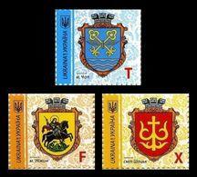 Ukraine 2018 Mih. 1616IV 1621IV 1622IV Definitive Issue. Arms Of Cities (full Set) MNH ** - Ucraina