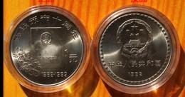 1992 China Coin 1 Yuan 10th Anniversary Of China Constitution - China