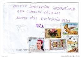 TNS14008 Tunisie Tunisia 2000 Air Mail Cover Franking Wonderfull  Combination - Addressed Egypt - Tunisia