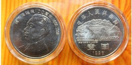 1998 China  1 YUAN Coin  100th Anniversary Of 2nd President Liu Shao-chi - Chine