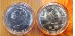 1998 China  1 YUAN Coin  100th Anniversary Of Zhou Enlai - Chine