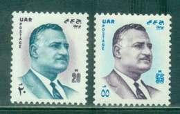 Egypt 1971 Nasser MLH Lot49955 - Egypt