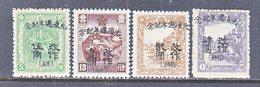 MANCHUKUO  LOCAL  326-9    **  HARBIN - 1932-45 Manchuria (Manchukuo)