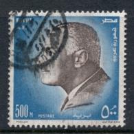 Egypt 1972-76 Nasser 500m FU - Egypt