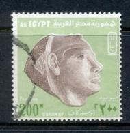 Egypt 1972-76 Pharoah Userkaf 200m FU - Egypt