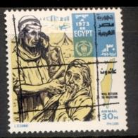 Egypt 1973 Plight Of Palestinian Refugees MUH - Egypt