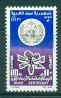 Egypt 1973 WMO Emblem MLH Lot49973 - Egypt