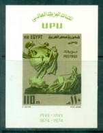 Egypt 1974 Centenary Of UPU, Post Day MS MUH Lot76331 - Egypt
