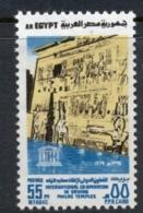 Egypt 1974 Temples Of Philae MUH - Egypt