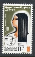 Egypt 1979 IWY International Women's Year MUH - Egypt