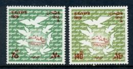 Egypt 1979 Peace Treaty MUH - Egypt