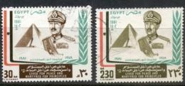 Egypt 1981 Anwar Sadat FU - Usati