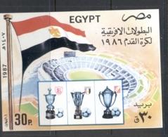 Egypt 1987 Soccer Championships Victory MS MUH - Egypt