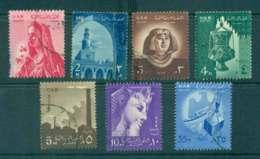 Egypt UAR 1958 Pictorials FU Lot43575 - Egypt