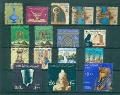Egypt UAR 1964-67 Pictorials Asst (16) FU Lot43577 - Egypt