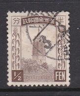 China  Manchukuo Scott 37  1934 Pagoda Half Fen Brown.used - 1932-45 Mantsjoerije (Mantsjoekwo)