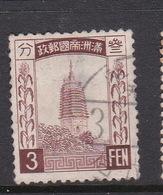 China  Manchukuo Scott 37  1935 Pagoda 3 Fen Brown.used - 1932-45 Mantsjoerije (Mantsjoekwo)