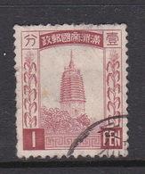 China  Manchukuo Scott 38  1934 Pagoda 1 Fen Red Brown.used - 1932-45 Manchuria (Manchukuo)