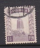 China  Manchukuo Scott 39  1934 Pagoda One And Half Fen Dark Violet.used - 1932-45 Manchuria (Manchukuo)