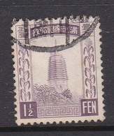 China  Manchukuo Scott 39  1934 Pagoda One And Half Fen Dark Violet.used - 1932-45 Mantsjoerije (Mantsjoekwo)