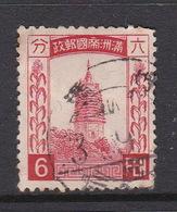 China  Manchukuo Scott 44  1935 Pagoda 6f Rose.used - 1932-45 Mandchourie (Mandchoukouo)
