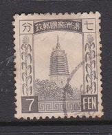 China  Manchukuo Scott 45  1936 Pagoda 7f Dark Grey.used - 1932-45 Manchuria (Manchukuo)