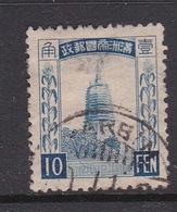 China  Manchukuo Scott 57  1935 Pagoda 10f Blue.used - 1932-45 Mantsjoerije (Mantsjoekwo)
