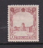 China  Manchukuo Scott 84  1936 Definitive 1 Fen Red Brown Mint Hinged - 1932-45 Manchuria (Manchukuo)