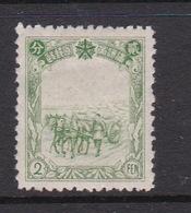 China  Manchukuo Scott 86  1936 Definitive 2f Green Mint Hinged - 1932-45 Mandchourie (Mandchoukouo)