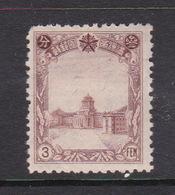 China  Manchukuo Scott 87 1936 Definitive 3 Fen Chocolate.mint Hinged - 1932-45 Mantsjoerije (Mantsjoekwo)