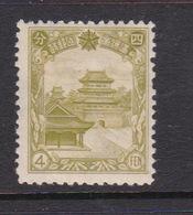 China  Manchukuo Scott 88  1936 Definitive 4f Olive Green.mint Hinged - 1932-45 Mandchourie (Mandchoukouo)