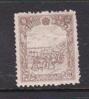 China  Manchukuo Scott 97 1936 Definitive 20f  Brown.mint Hinged - 1932-45 Mantsjoerije (Mantsjoekwo)