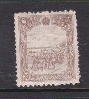 China  Manchukuo Scott 97 1936 Definitive 20f  Brown.mint Hinged - 1932-45 Manchuria (Manchukuo)