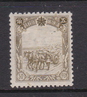 China  Manchukuo Scott 99  1936 Definitive 50f Olive Green.mint Hinged - 1932-45 Mandchourie (Mandchoukouo)
