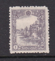 China  Manchukuo Scott 100  1936 Definitive 1 Yuan Violet.mint Hinged - 1932-45 Mantsjoerije (Mantsjoekwo)