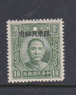 China  Manchuria Scott 120 1941 Sun Yat-sen 10c Green,mint - 1932-45 Manchuria (Manchukuo)