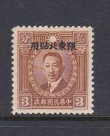 China  Manchuria Scott 151 1945 Martyrs 3c Deep Brown,mint - 1932-45 Manchuria (Manchukuo)