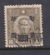 China  Shanghai And Nanking Scott 9N27 1939-41 Surcharged $ 10.00 On 16c Olive Gray,used - 1932-45 Manchuria (Manchukuo)