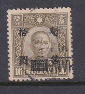 China  Shanghai And Nanking Scott 9N27 1939-41 Surcharged $ 10.00 On 16c Olive Gray,used - 1932-45 Manciuria (Manciukuo)